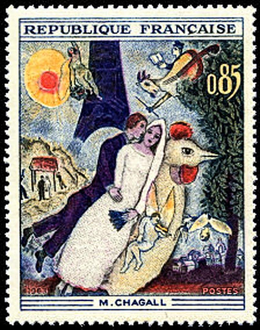 Tem bưu chính Pháp in tranh sơn dầu Các cặp dâu rể của tháp Eiffel do Marc Chagall vẽ năm 1963