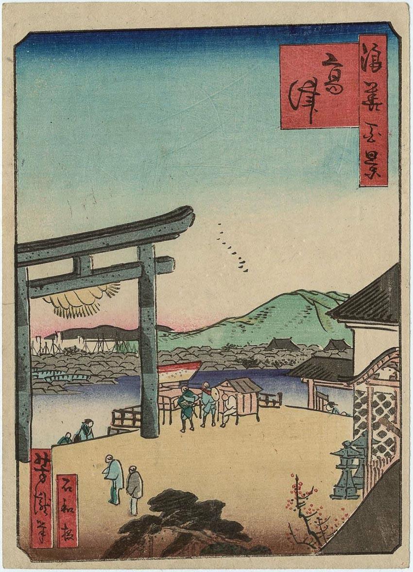 """Một bức trong loạt tranh khắc gỗ """"100 quang cảnh của Naniwa"""""""