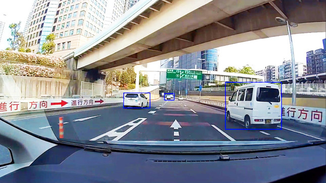 Nhật Bản ứng dụng trí tuệ nhân tạo trong ngăn ngừa tai nạn giao thông - 6