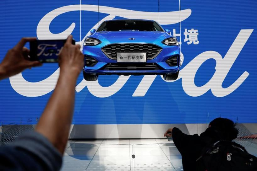 Trung Quốc phạt gần 24 triệu USD công ty liên doanh với Hãng Ford - 5