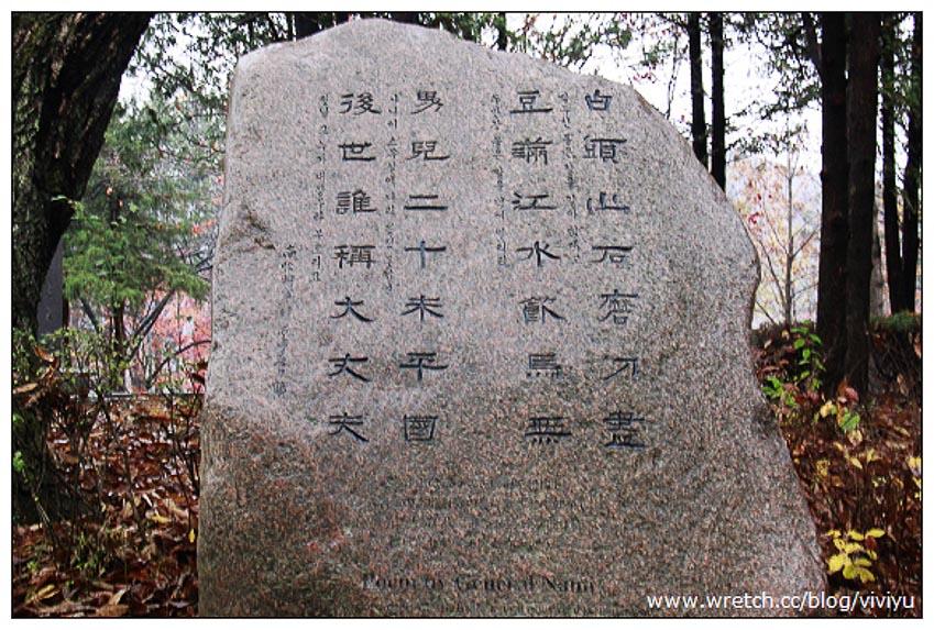 Gặp gỡ lịch sử trên núi Paektu cạnh hồ Thiên Trì - 10