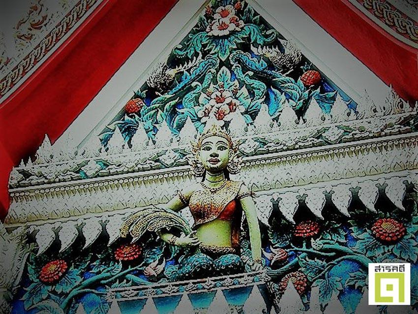Nữ thần lúa ở Đông Nam Á 3