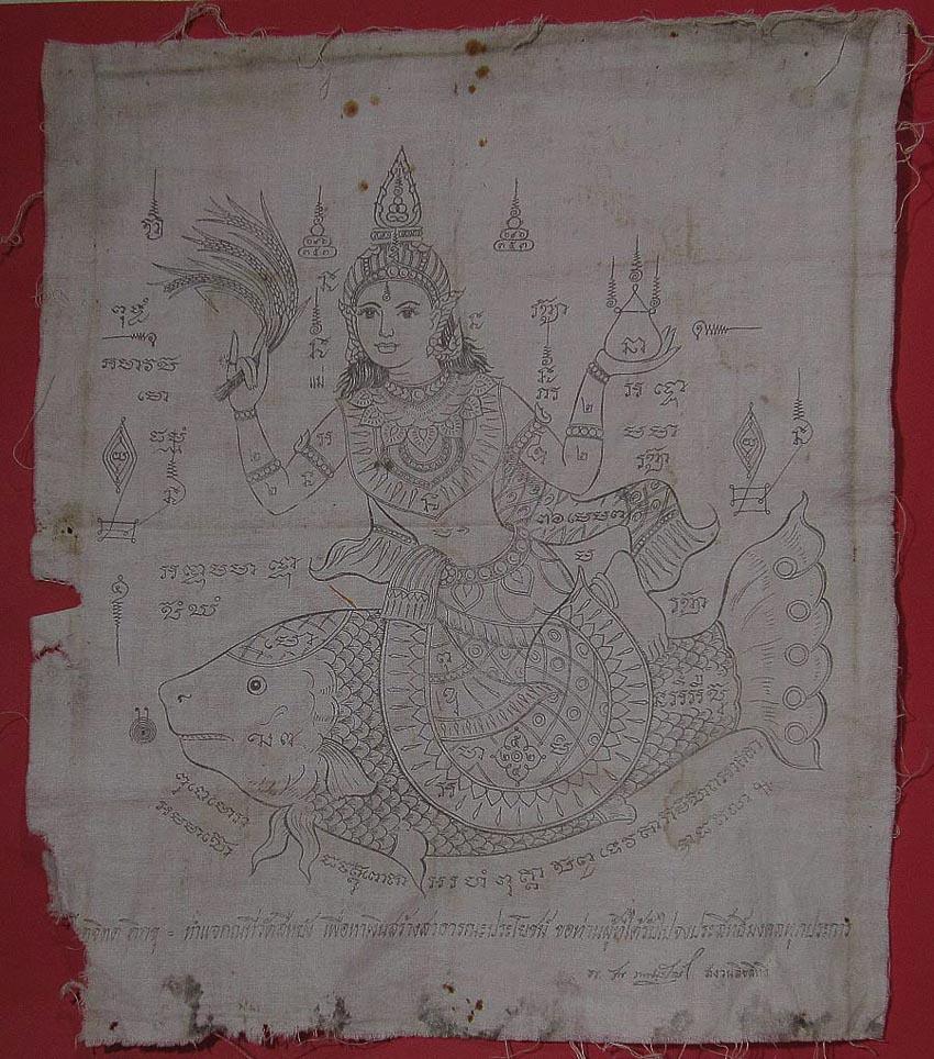 Nữ thần lúa ở Đông Nam Á 9