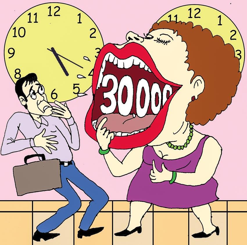 Cuộc đời cho tôi tiếng nói đôi khi… ngậm ngùi!!!