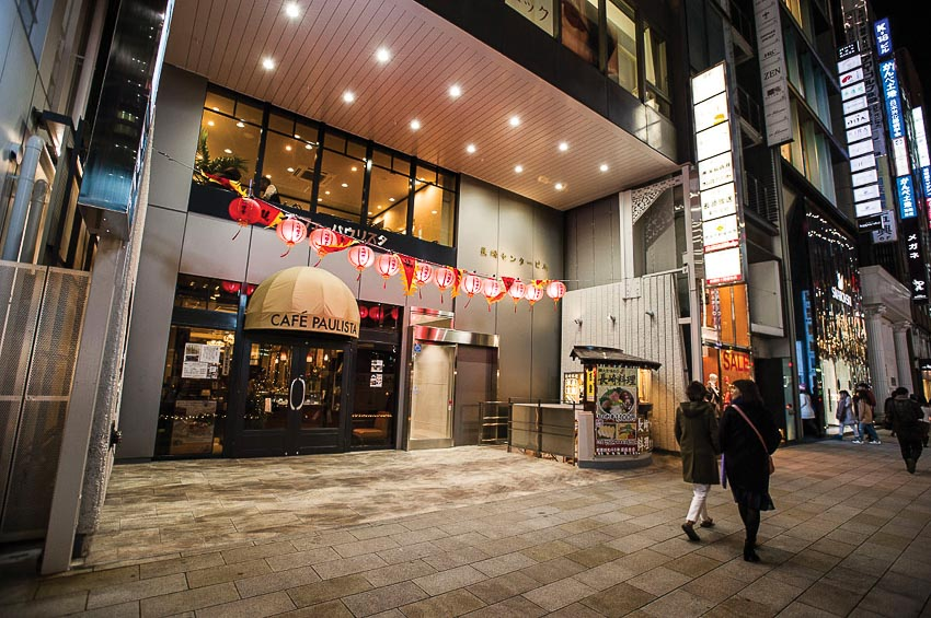 Café Paulista không xa khu Ginza sang trọng ở Tokyo