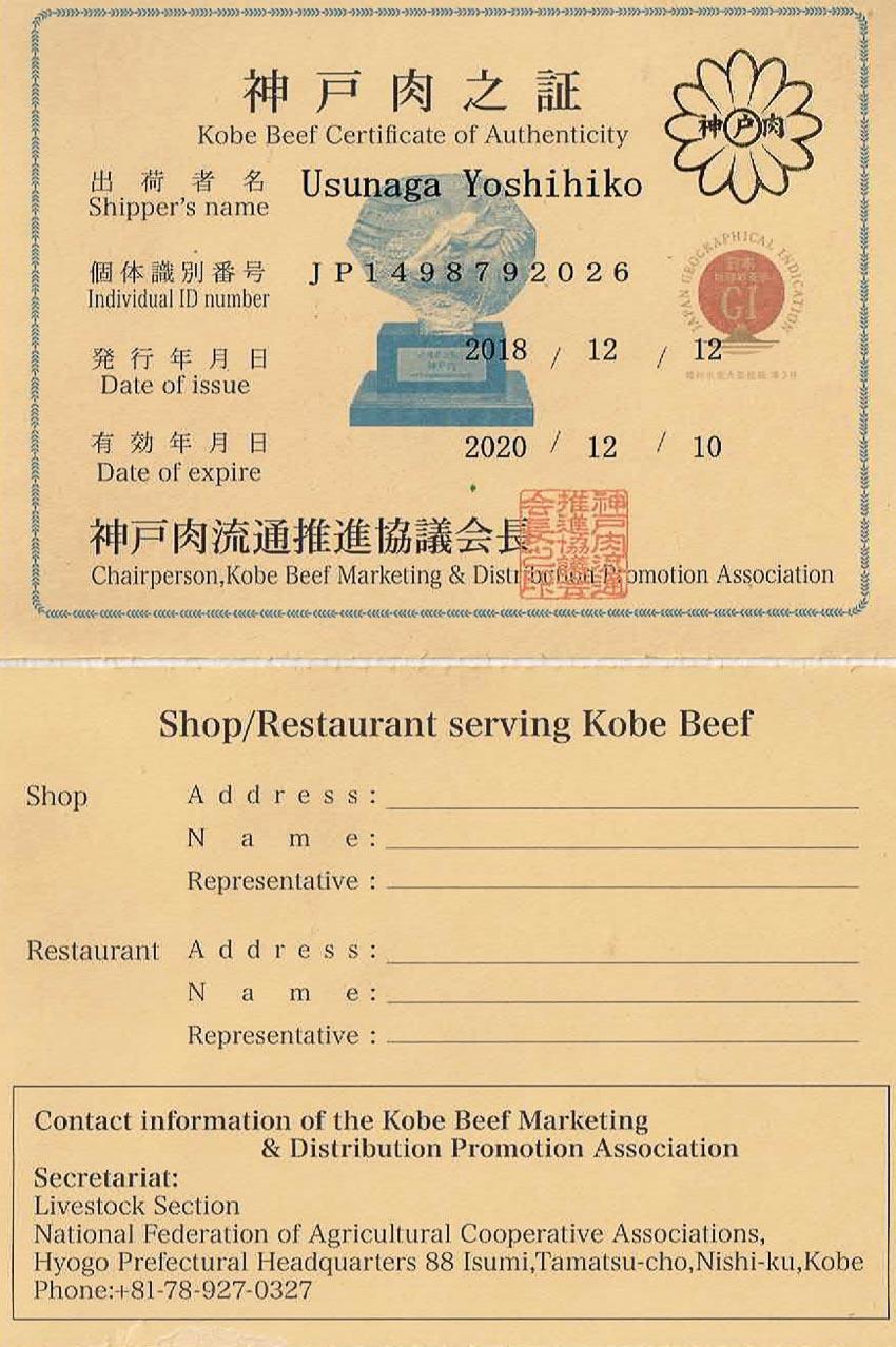 Tem dán thể hiện thông tin nguồn gốc xuất xứ trên mỗi miếng thịt bò Kobe