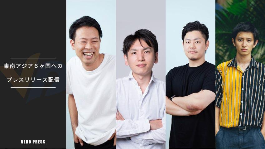 Daisei VEHO Works tăng vốn điều lệ, mở rộng thị trường tới 6 nước Đông Nam Á - 1