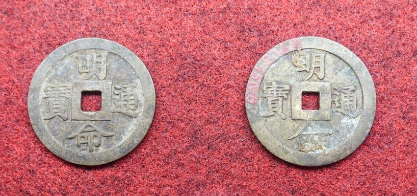 Sự lý thú nhìn từ... đồng tiền Việt Nam - 1