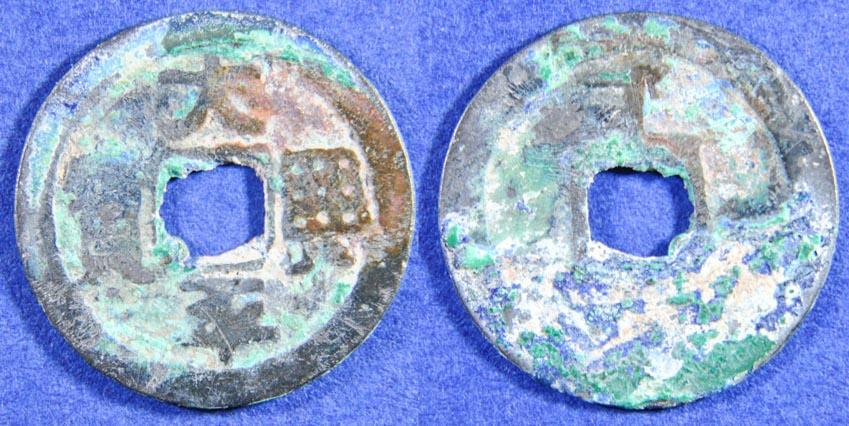 Sự lý thú nhìn từ... đồng tiền Việt Nam - 6