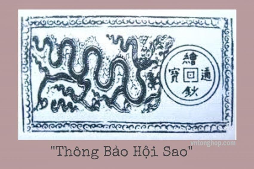 Sự lý thú nhìn từ... đồng tiền Việt Nam - 8