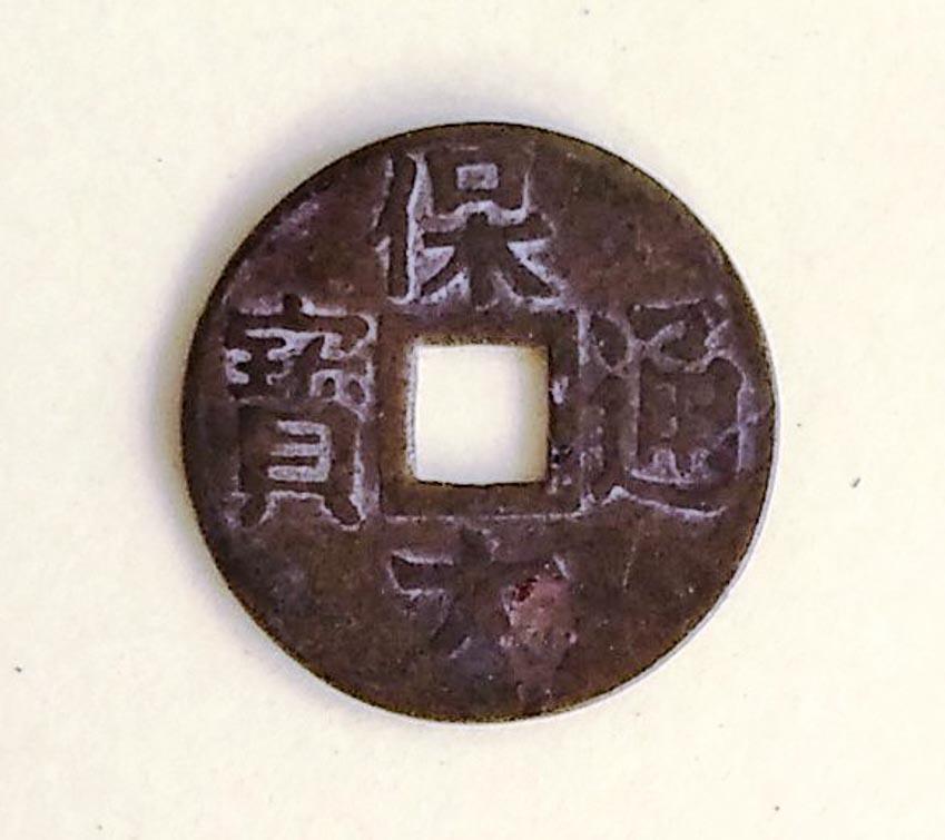Sự lý thú nhìn từ... đồng tiền Việt Nam - 9