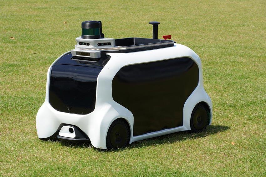 Dự án Robot Tokyo 2020 - Thế vận hội Olympic và Paralympic Tokyo 2020 - 3