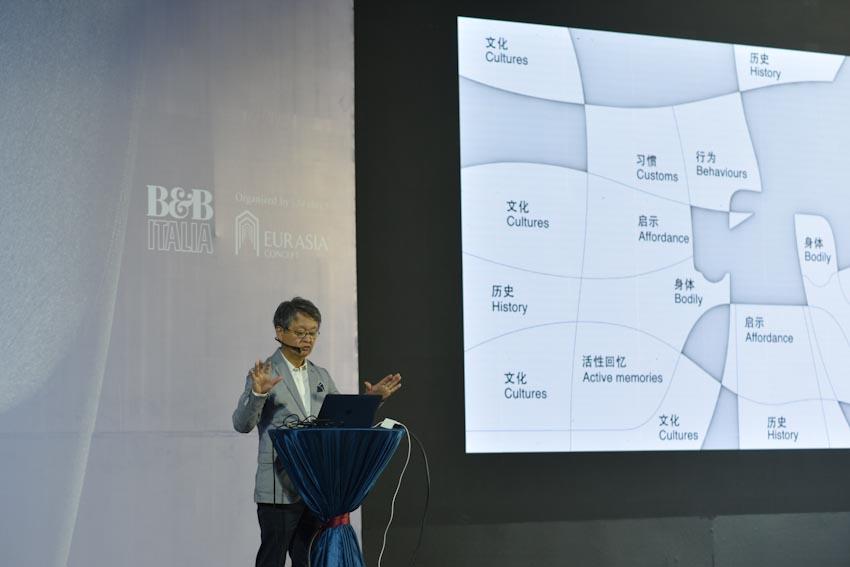 Giao lưu với nhà thiết kế Naoto Fukasawa tại Hội thảo Design Talk - 1