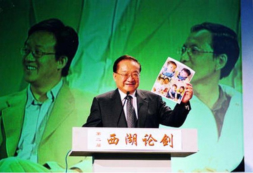 Tinh thần võ hiệp Kim Dung và văn hóa xí nghiệp - 1