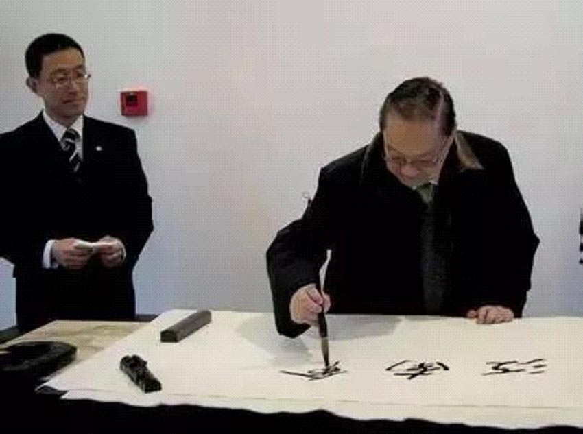 Tinh thần võ hiệp Kim Dung và văn hóa xí nghiệp - 3