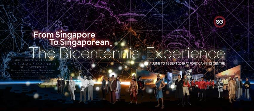 Các lễ hội đặc sắc ở Singapore trong tháng 8 - 9