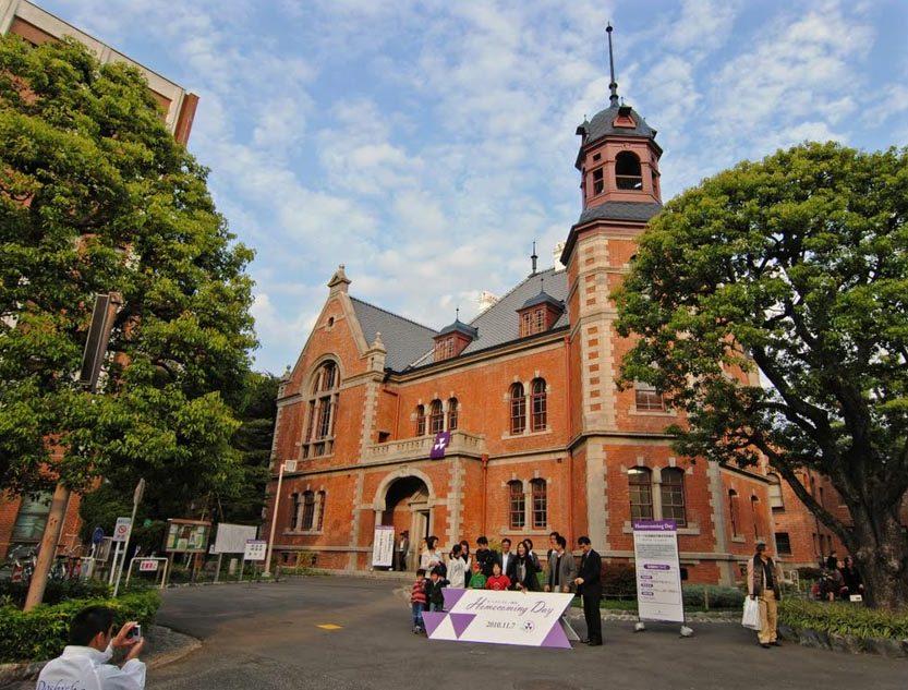 Năm học bổng du học Nhật Bản được săn đón - 4