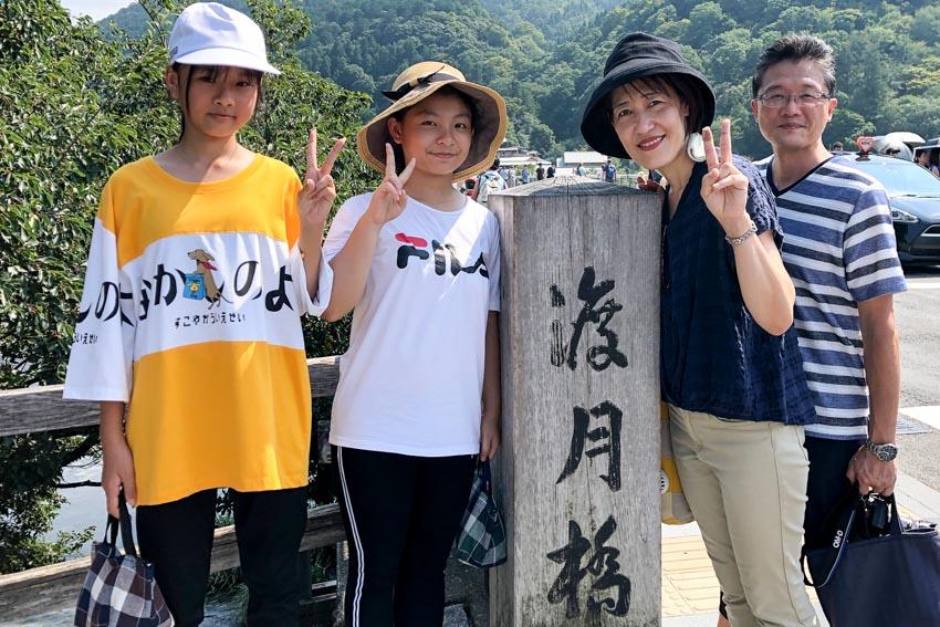 Kyocera tổ chức Giao lưu văn hóa dành cho học sinh Việt Nam tại Nhật Bản - 4