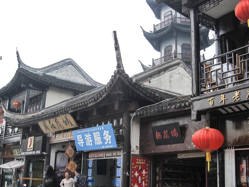 Chuyện ở làng cổ Chu Trang - 2