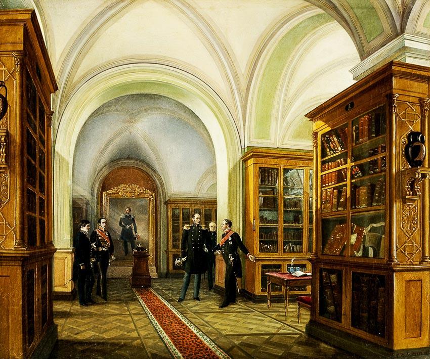 Những đại thư viện hoành tráng - 15