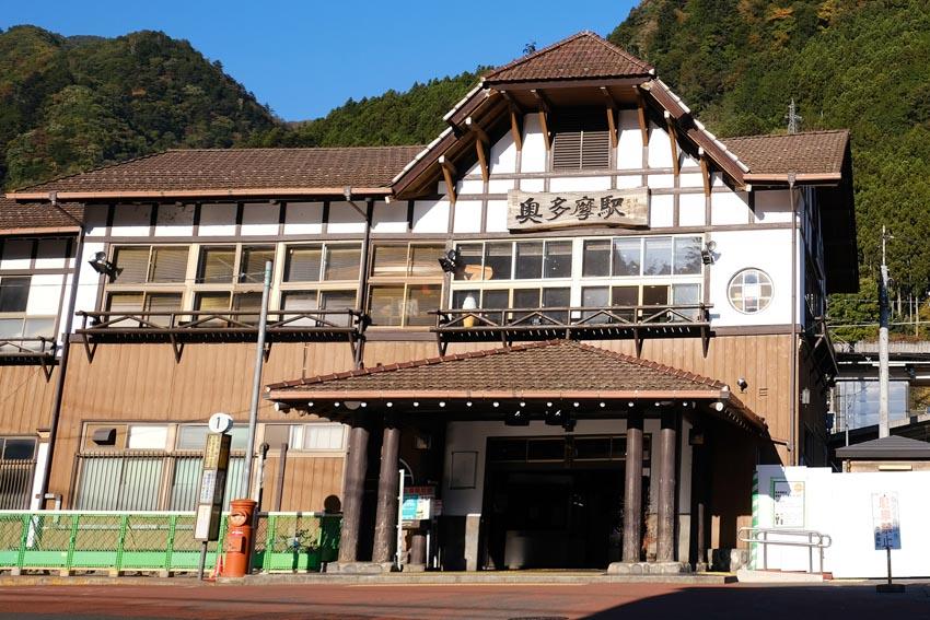 Giải pháp cho những ngôi nhà ma tại Nhật Bản - 9