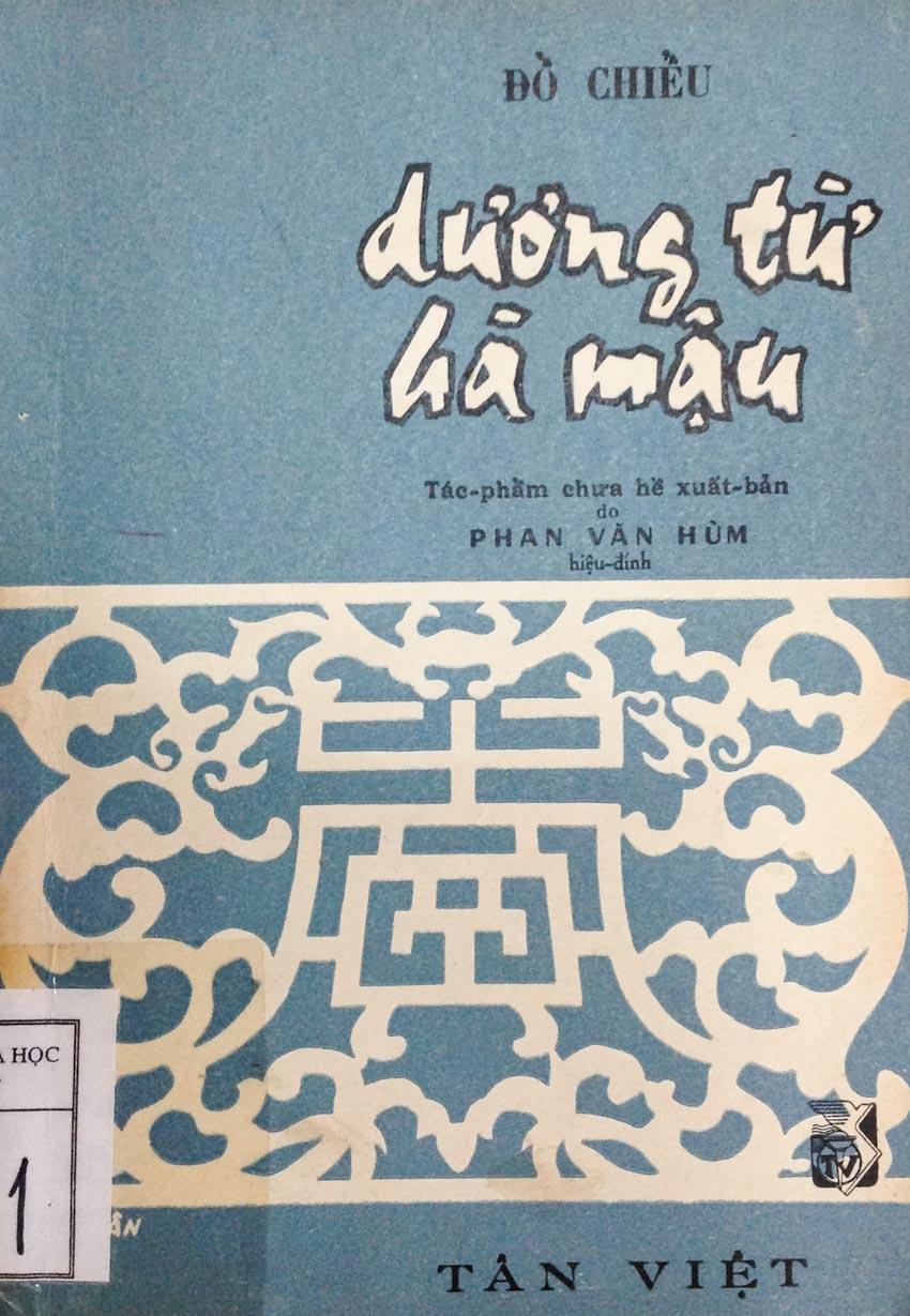 Nguyễn Đình Chiểu và văn hóa Lục Vân Tiên - 6