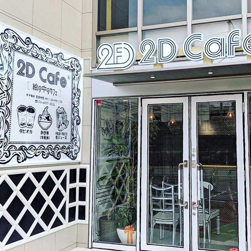 Quán Cafe 2D thiết kế dựa trên ý tưởng của sách tô màu - 17