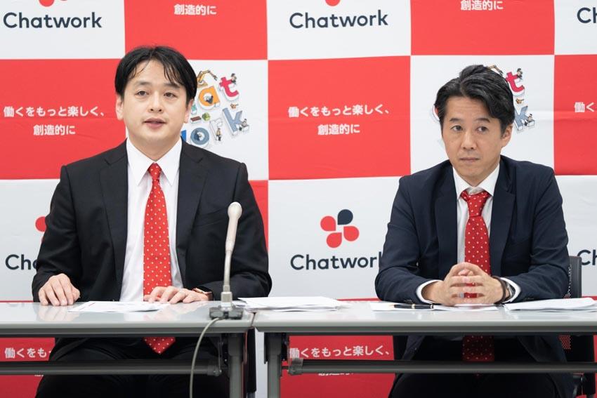Hệ thống chat bảo mật Chatwork dành cho doanh nghiệp niêm yết trên sàn chứng khoán Tokyo (Nhật Bản) - 3