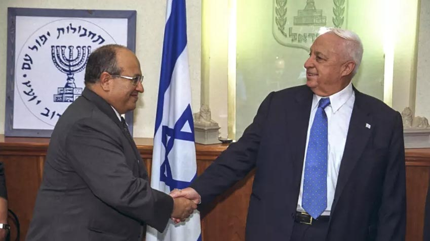 Cơ quan Tình báo Mossad của Israel - 5