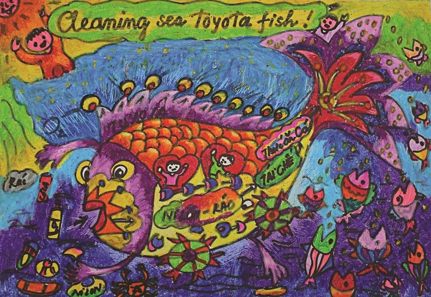 """Phát động Cuộc thi vẽ tranh quốc tế Toyota """"Chiếc ô tô mơ ước"""" lần thứ 9 -3"""