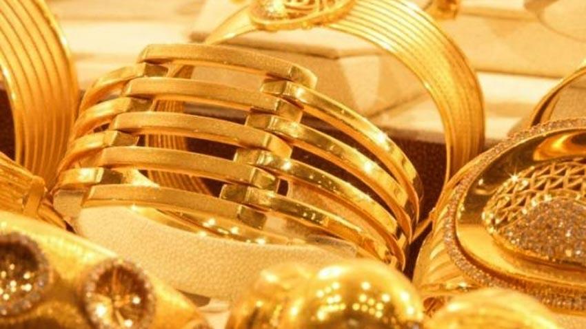 Giá vàng hôm nay 17-10, thông tin bất ngờ từ Mỹ, vàng tăng trở lại - 1