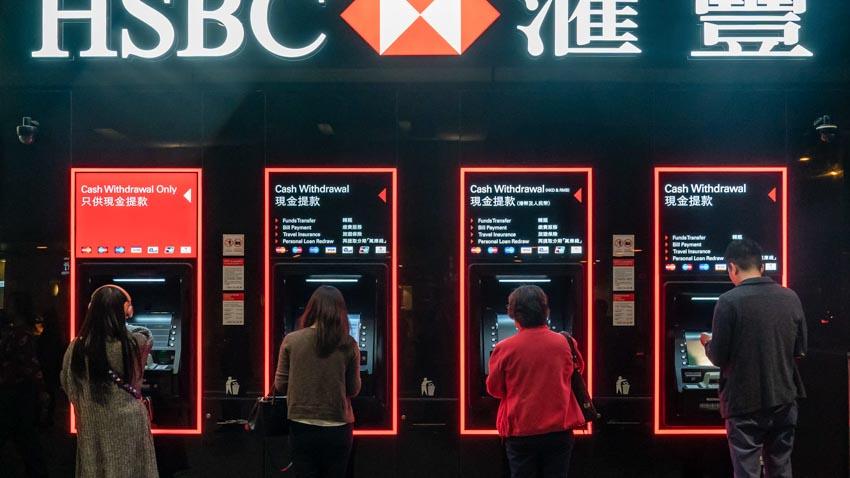 Tập đoàn HSBC có kế hoạch sa thải 10.000 nhân viên để giảm chi phí - 1