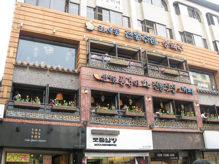 Trà thất khu Insa-dong những nỗi niềm - 15
