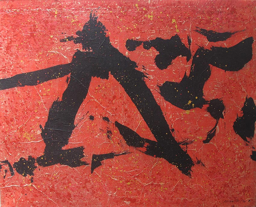 Khai mạc triển lãm Mảnh Đời của hoạ sĩ Nguyên Cầm - 1