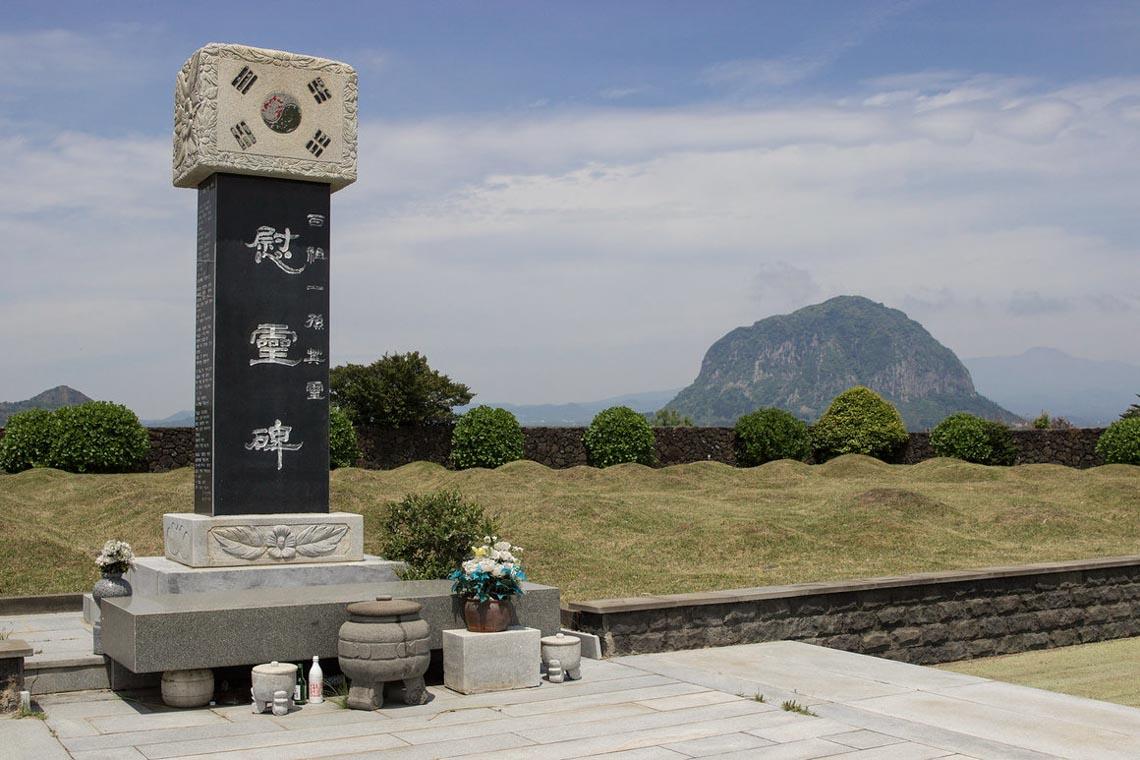 Đảo tuần trăng mật Jeju-9
