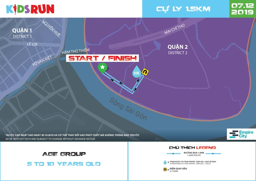 Giải Marathon Quốc tế TP. Hồ Chí Minh Techcombank 2019 -9