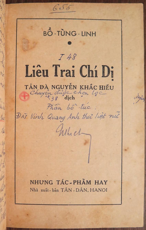 Mạch hồn Liêu trai trong giai đoạn văn học 1930-1945-7