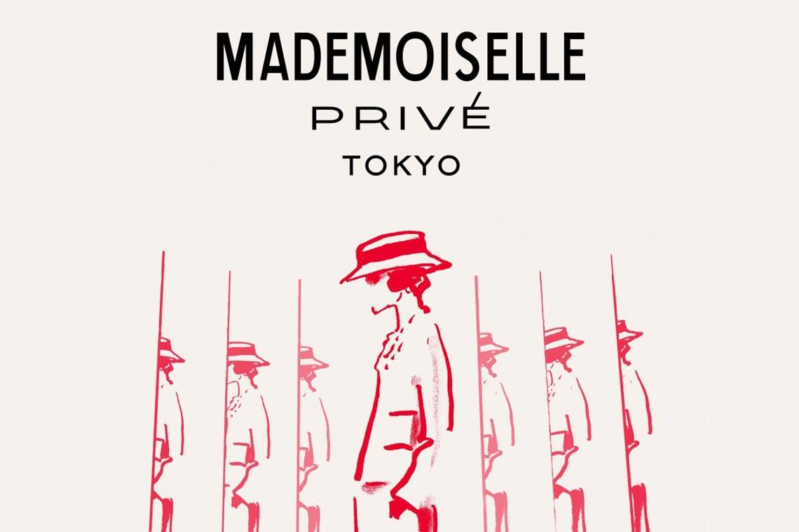 Trải nghiệm triển lãm Mademoiselle Privé của Chanel tại Tokyo-8