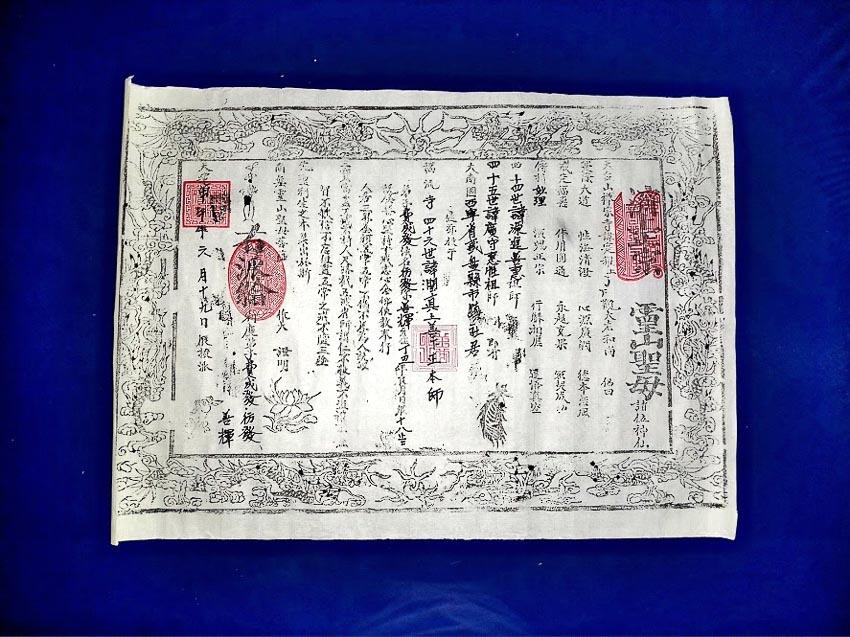Linh Sơn Thánh Mẫu ở Tây Ninh - 3
