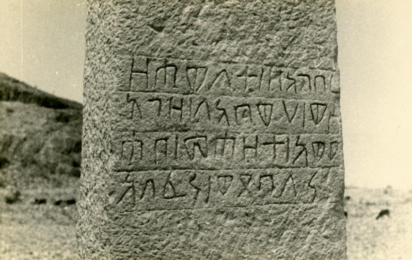 Những chữ viết đầu tiên của nhân loại-1