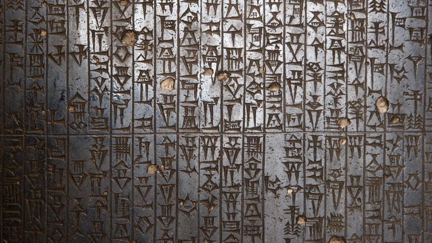 Những chữ viết đầu tiên của nhân loại-13