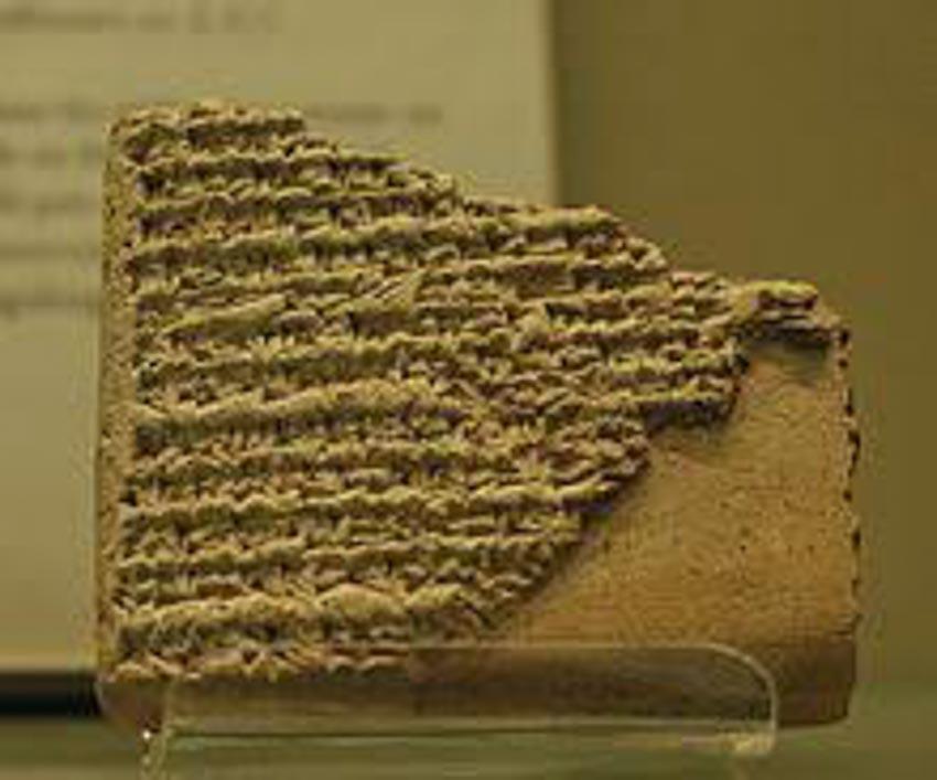 Những chữ viết đầu tiên của nhân loại-14