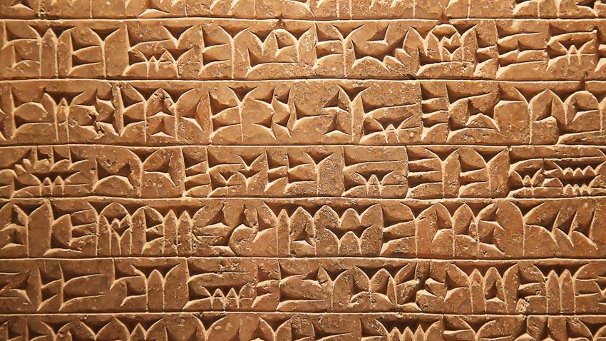 Những chữ viết đầu tiên của nhân loại-3