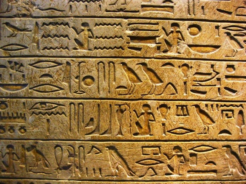 Những chữ viết đầu tiên của nhân loại-5