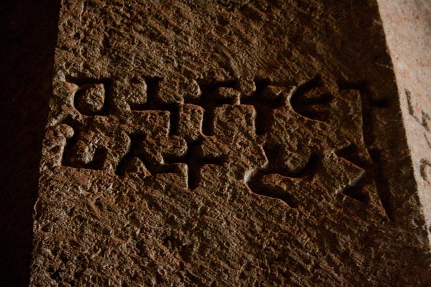 Những chữ viết đầu tiên của nhân loại-6