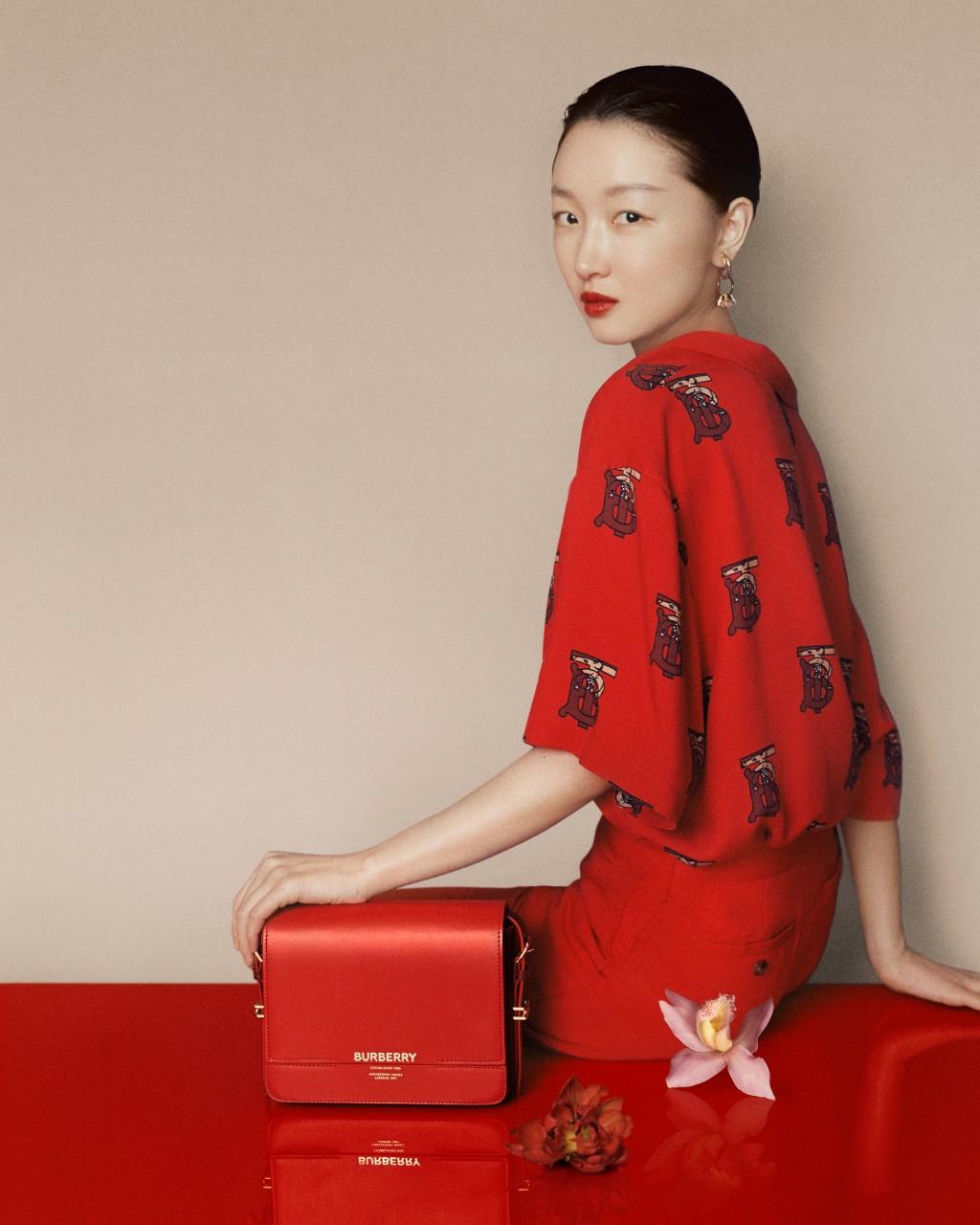 Các thương hiệu thời trang đón Tết Canh Tý bằng BST giới hạn - 5