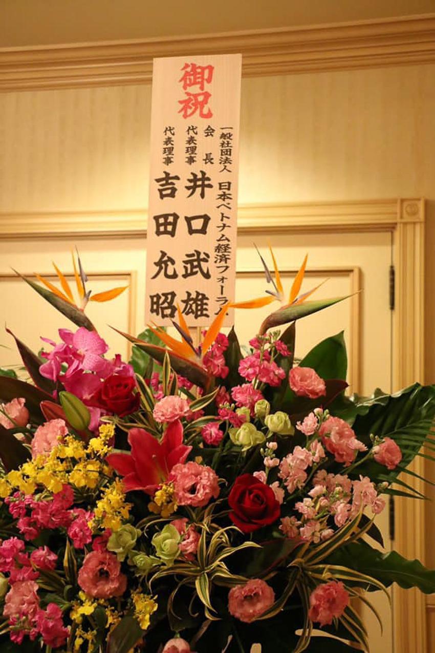 GS Trần Văn Thọ giảng bài cuối cùng, chia tay Đại học Waseda - 01