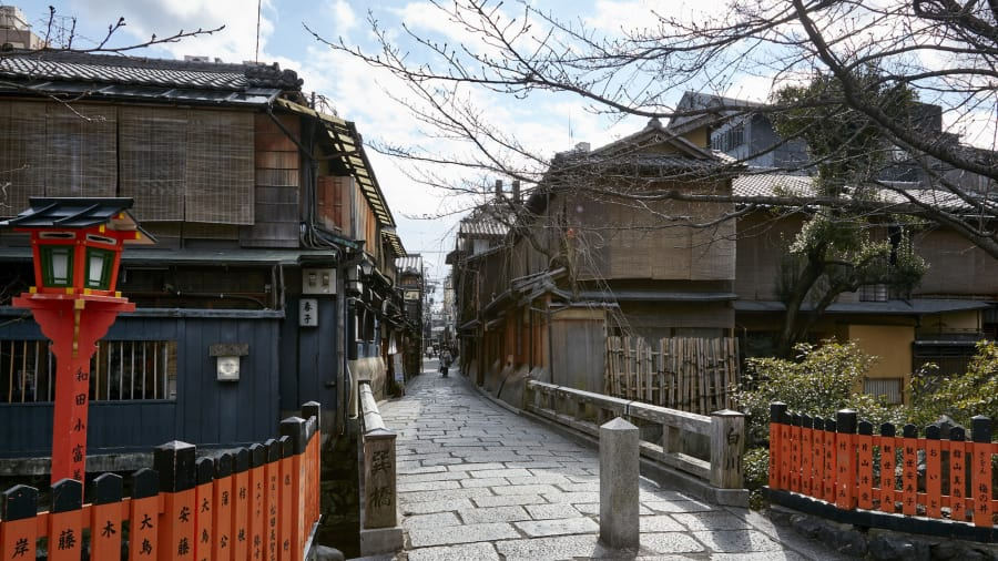 Nhật Bản quảng cáo 'du lịch không người' mùa dịch COVID-19 - 2