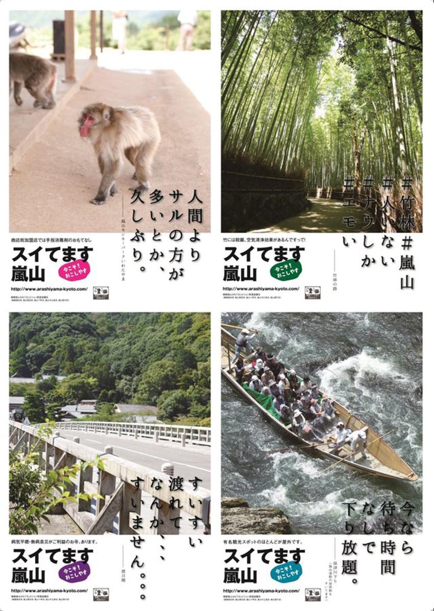 Nhật Bản quảng cáo 'du lịch không người' mùa dịch COVID-19 - 3