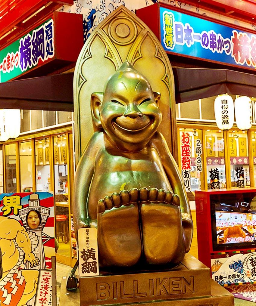 Những biểu tượng tài lộc ở Nhật Bản -1